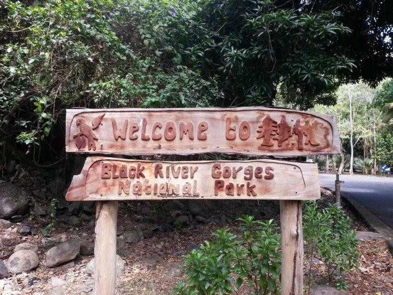 black river gorges national park entrance mauritius