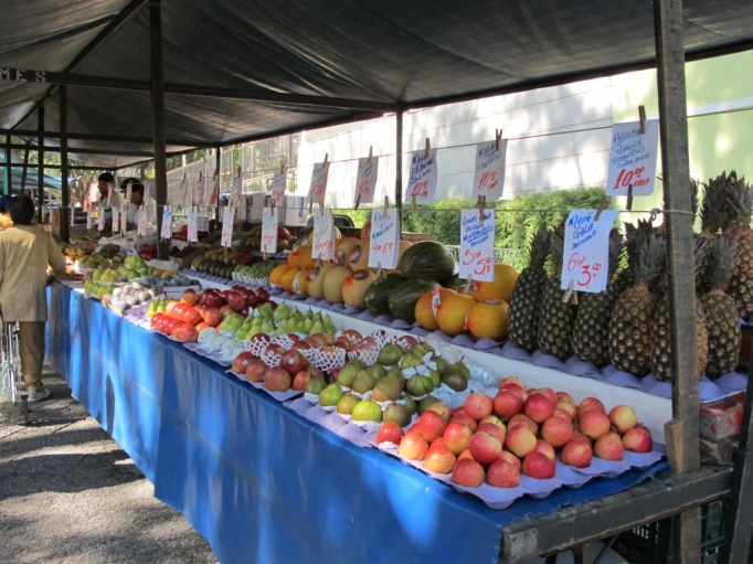 farmers market sao paulo brazil