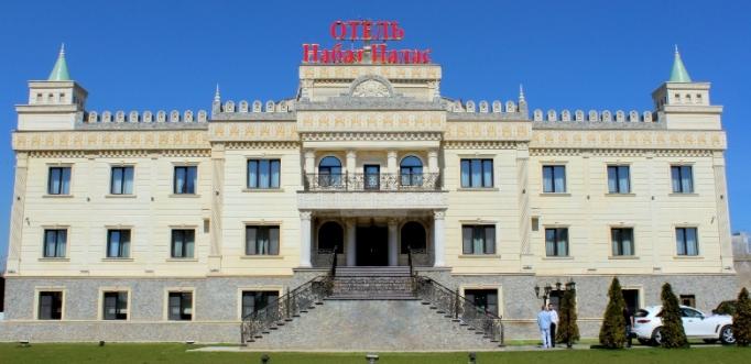 hotel nabat palace, moscow