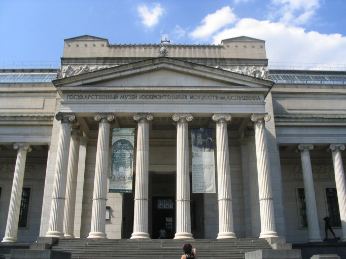 pushkin museum of fine arts moscow
