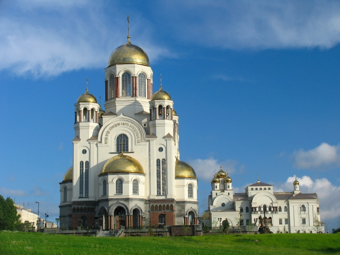church of all saints yekaterinburg russia