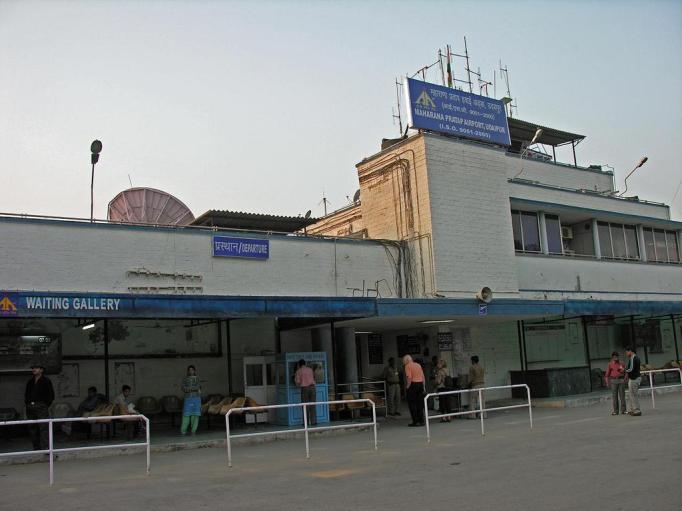 maharana pratap airport udaipur