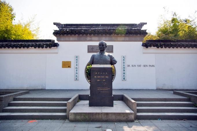 statue of dr. sun yat sen