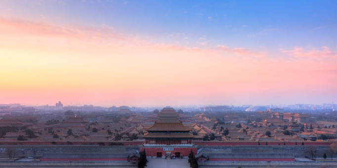 forbidden city viewed from jingshan hill