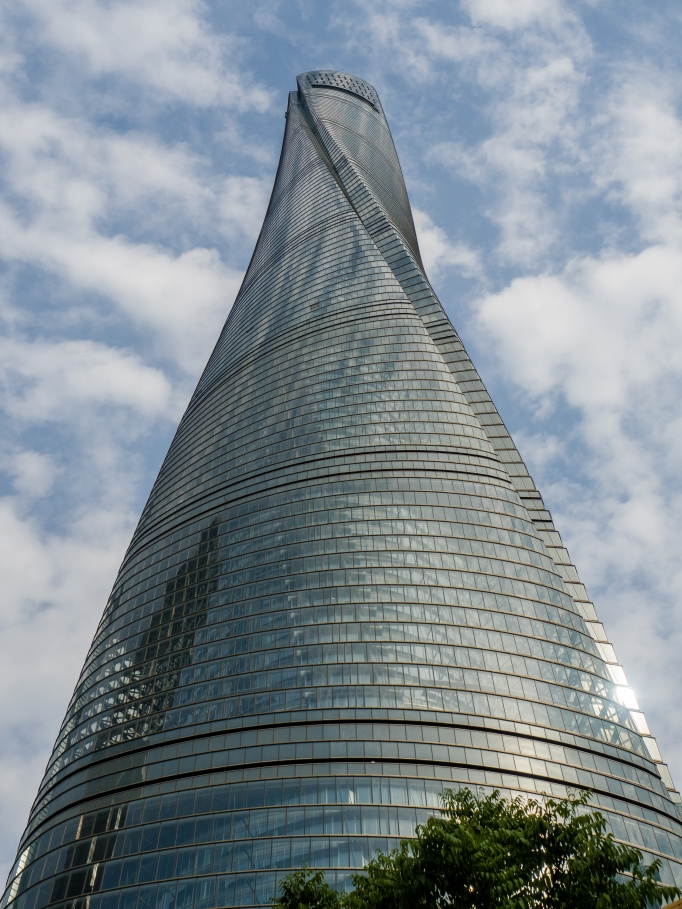 shanghai tower pudong