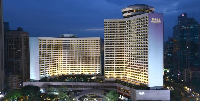 garden hotel guangzhou china
